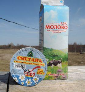 Молоко и сметана из Вологды