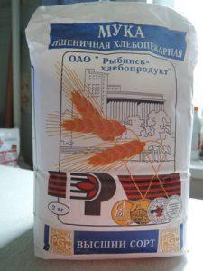 Мука пшеничная. Рыбинскхлебопродукт